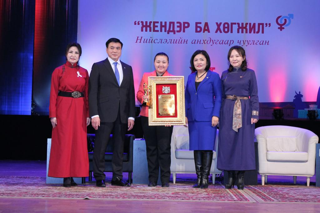 Mongolia's NSO receives the certificate for Most Gender-Friendly Government Agency